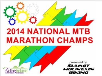 National_Marathon_Championships_2014_logo